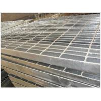China Hot-dip galvanized steel grating wholesale