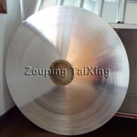 Buy cheap Heat Transfer Aluminum Strip Sheet from wholesalers