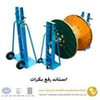 Stand for Cable drums with Wheel Back