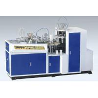China Paper cup machine JBZ-A12 automatic single pe paper cup forming machine wholesale