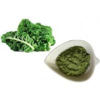 Buy cheap Organic Fruit & Vegetable Powder AD Dehydrated broccoli powder from wholesalers