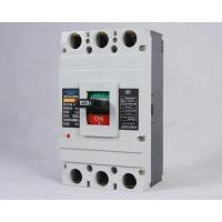 Buy cheap HMM1 Series Moulded Case Circuit Breaker from wholesalers