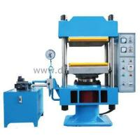 Buy cheap 600mm Rubber Curing Press from wholesalers
