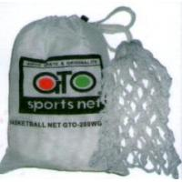 Buy cheap SPORT DEPARTMENT RING NET GTO-260WG Basketball from wholesalers