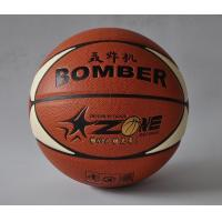 Buy cheap SPORT DEPARTMENT BASKETBALL WFBK003 from wholesalers