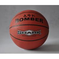 Buy cheap SPORT DEPARTMENT BASKETBALL WFBK878 from wholesalers