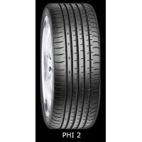 Buy cheap Forceum Snow Tyres ACCELERA 35 Series from wholesalers