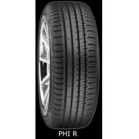 Buy cheap Forceum Snow Tyres ACCELERA 55 Series from wholesalers