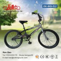 Buy cheap Boby bike JSK-BKB-012 from wholesalers