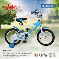 Buy cheap Boby bike JSK-BKB-011 from wholesalers