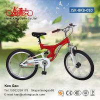 Buy cheap Boby bike JSK-BKB-010 from wholesalers