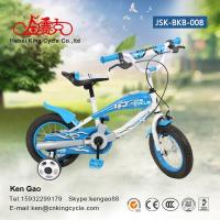 Buy cheap Boby bike JSK-BKB-008 from wholesalers