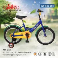 Buy cheap Boby bike JSK-BKB-004 from wholesalers