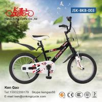 Buy cheap Boby bike JSK-BKB-003 from wholesalers