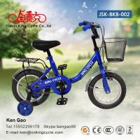 Buy cheap Boby bike JSK-BKB-002 from wholesalers