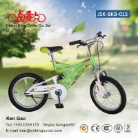 Buy cheap Boby bike JSK-BKB-015 from wholesalers