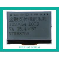 Buy cheap Pay terminals VTM88759 from wholesalers
