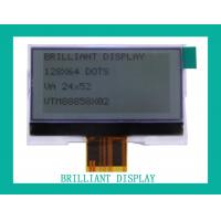 Buy cheap Pay terminals VTM88858X02 from wholesalers