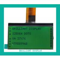 Buy cheap Pay terminals VTM88996B from wholesalers