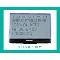 Buy cheap Pay terminals VTM88637A from wholesalers