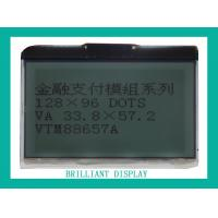 Buy cheap Pay terminals VTM88657A from wholesalers