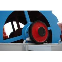 Buy cheap Products XSD Sand Washer from wholesalers