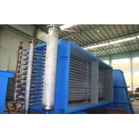 Buy cheap Air pre-heater from wholesalers