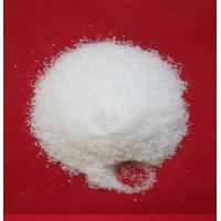 China Agriculture chemicals Zinc Sulphate wholesale