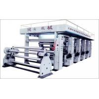 ZY-1600-3200-type transfer printing machine