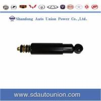 Great Wall Spare Parts Front Shock Absorber 2905100-F00