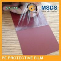 Manufacture of Color Steel Plate Protection Film
