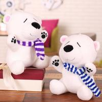 China Cute polar bear plush doll bear doll as gift DS-BR DS-BR007 wholesale
