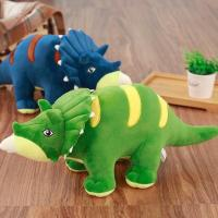 China Dinosaur soft toy triceratops plush toys jurassic DS-DG008 wholesale