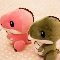 Buy cheap Large dinosaur plush toy dragon pillow soft toys a DS-DG004 from wholesalers