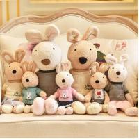 Buy cheap Long ear rabbit soft toys rabbit toy rabbit doll a DS-RB006 from wholesalers