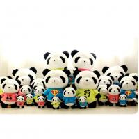 Buy cheap Panda doll plush toy large doll pillow hug bear do DS-PD006 from wholesalers