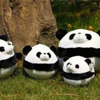 Buy cheap Fat ball panda doll plush toys panada pillow DS-PD DS-PD004 from wholesalers