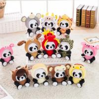 Buy cheap Zodiac dolls Panda doll child birthday gift can re DS-PD003 from wholesalers
