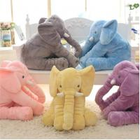Buy cheap Cartoon 65cm Large Plush Elephant Toy Kids stuffed DS-EP001 from wholesalers