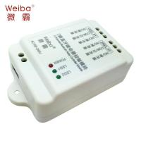 Bluetooth 2 road relay control module version 2.0