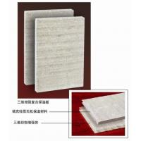 3D Glass Reinforced Concrete Composite (GRCC)