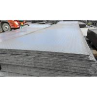 China Cast crystal checkered steel plate wholesale