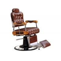 Buy cheap Barber Chair B032 Barber Chair from wholesalers