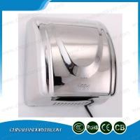 China Wall Mounted Hand Dryer on sale