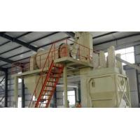 Full-automatic Dry Mix Mortar Plant