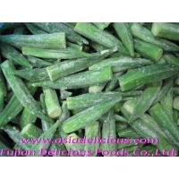 Buy cheap IQF Vegetables IQF Whole Okra from wholesalers