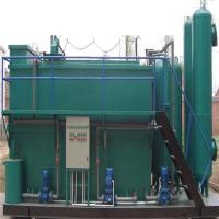 Zl - zzws002 papermaking wastewater treatment equipment