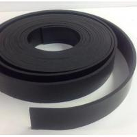 China Rubber Seal Strip wholesale