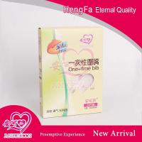 Ankexin series The baby disposable bib