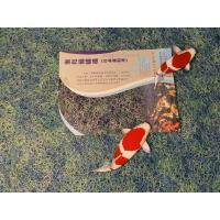 China Best biological medium Koi pond filter mat on sale